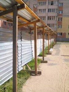 Временный строительный забор